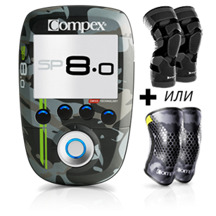 Compex  <strong>SP 8.0</strong> Серия WOD