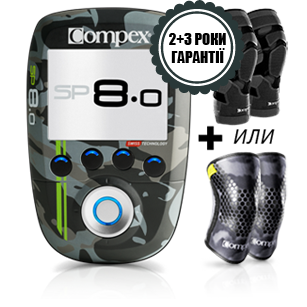 SP 8.0 Серия WOD <strong>Compex</strong>