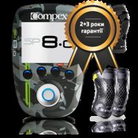 SP 8.0 Серия WOD Compex