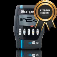 SP 2.0  Compex