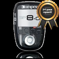 SP 8.0  Compex