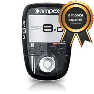 SP 8.0  <strong>Compex</strong>